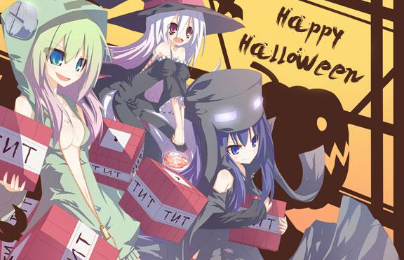 Minewind Halloween event.